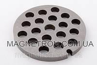 Решетка (сито) 8mm для мясорубок Zelmer NR8 ZMMA188X (A863162.00) 755475