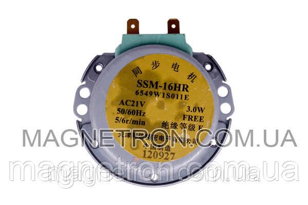 Двигатель (мотор) поддона для микроволновки LG SSM-16HR 6549W1S011E, фото 2