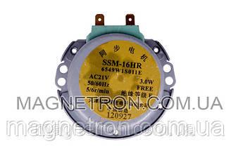 Двигатель (мотор) поддона для микроволновки LG SSM-16HR 6549W1S011E