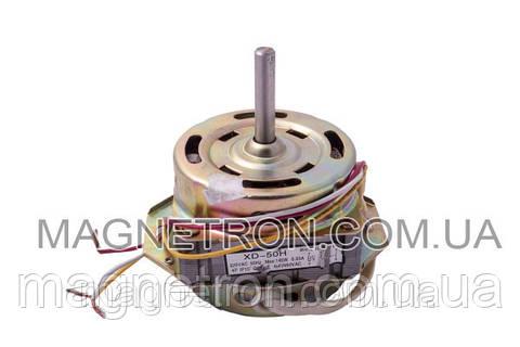 Двигатель мотор стирки для стиральной машины полуавтомат XD-50