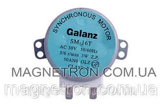 Двигатель для микроволновки SM-16T Zelmer 629201.0053 797306