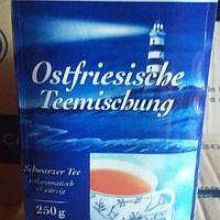 Черный чай Westminster Tea 250 г