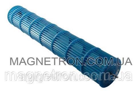 Турбина для кондиционера 540x97