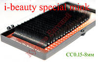 Ресницы I-Beauty( Special Mink Eyelashes ) СC0.15-8мм