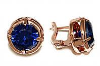 Серьги фирмы Xuping, цвет советского золота . Камень: синий циркон. Диаметр серьги 12 мм.
