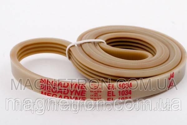 Ремень для стиральной машины 1034 J4 EL белый, фото 2
