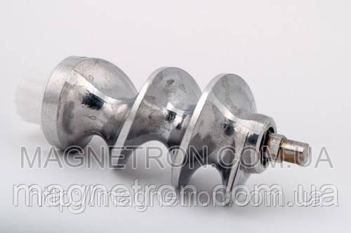 Шнек для мясорубок Zelmer NR8 86.3130 (для 1-но стороннего ножа) 12000133