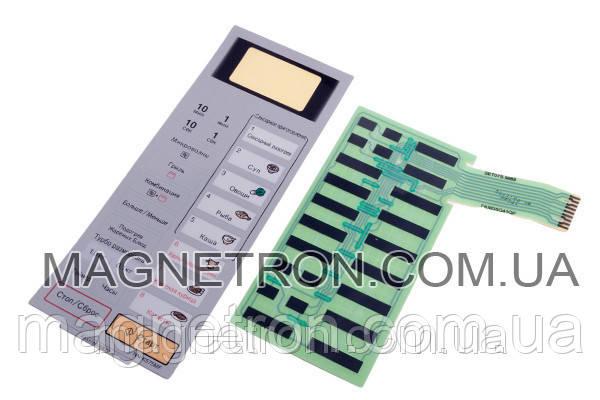 Сенсорная панель управления для СВЧ печи Panasonic NN-K575MF F630Y8B00SZP, фото 2