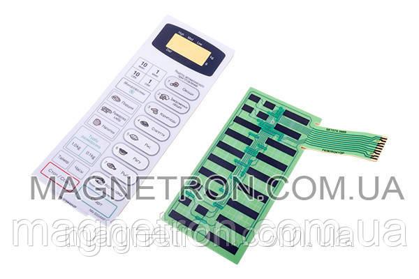 Сенсорная панель управления Panasonic NN-S554WF F630Y6W40HZP, фото 2
