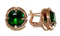 Серьги фирмы Xuping, цвет советского золота . Камень: изумрудный циркон. Диаметр серьги 12 мм.