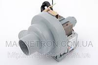 Универсальный насос (помпа) для стиральных машин PX1-E3A 30W