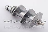 Шнек (с уплотнительным кольцом) для мясорубок DELFA DMG-2030, DMG-2130