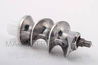 Шнек для мясорубок Zelmer NR5 86.1210 12000130 (для 1-но стороннего ножа)