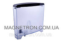 Контейнер для воды в сборе кофеварок KRUPS MS-0A01425