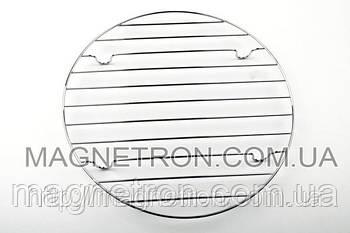 Решетка металлическая для аэрогриля D=245mm
