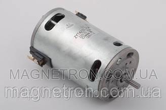 Двигатель (мотор) для мороженицы ZYT4233-23A 50W