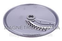 Диск для нарезки ломтиками (жульен) для кухонных комбайнов Braun 63210635