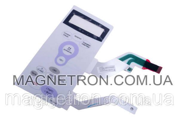 Сенсорная панель управления для СВЧ печи Samsung M1736NR DE34-00193E, фото 2