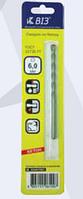 Сверло Ц/Х по бетону - диаметр 10 мм