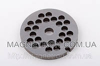 Решетка (сито) 6mm для мясорубки Kenwood AT261 KW707127