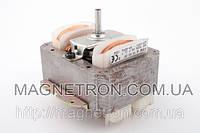 Двигатель (мотор) для вытяжки KE0051400