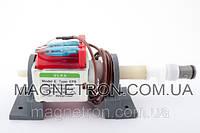 Помпа (насос) для моющего пылесоса LG 26W ULKA Type EP8 5859FI2423D