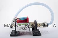 Помпа (насос) для моющего пылесоса LG 26W ULKA Type EP8 5859FI2423A