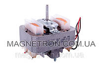 Двигатель (мотор) для вытяжки Fagor 135W