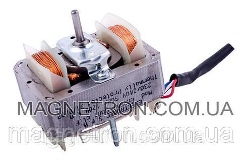 Двигатель (мотор) для вытяжки EA25NT 120W