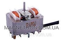 Двигатель (мотор) для вытяжки Fagor K33RP0760 CLF 250106 125W