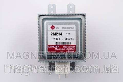 Магнетрон для СВЧ печи 2M214-19F LG 2B71165Q