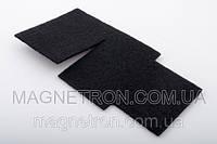 Выходной фильтр (микро) для пылесоса Samsung VC-5900 DJ63-00028A