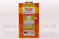 Комплект баночек круглых для йогуртницы Moulinex A14A03 (7шт)
