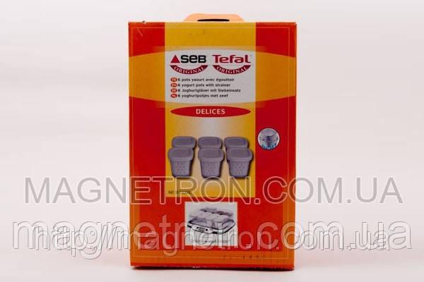 Баночки ( стаканчики ) для йогуртницы Tefal XF100000 (комплект), фото 2