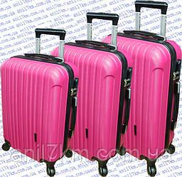 Комплект пластиковых чемоданов 3-ка.на четырёх колёсах