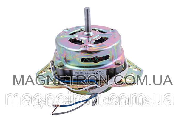 Двигатель отжима для стиральной машины полуавтомат YYG-70, фото 2