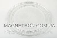 Тарелка для микроволновки D-245mm LG