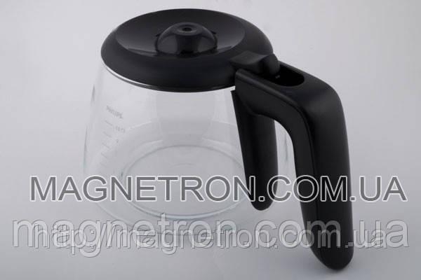 Колба + крышка HD7986/90 для кофеварок Philips 422245945017, фото 2