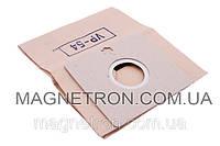 Мешок бумажный для пылесоса Samsung VP-54 DJ69-00484A
