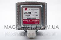 Магнетрон LG 2M246 21GT