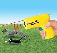 Ультразвуковой отпугиватель собак Animal Chaser Scram Patrol