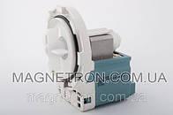 Универсальный насос (помпа) для стиральных машин EP1A1NN 34W