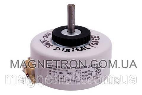 Двигатель (мотор) внутреннего блока FN20E-PG (YYW20-4-2156)