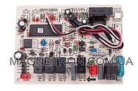 Модуль (плата) управления для кондиционера CE-KFR70W-21E