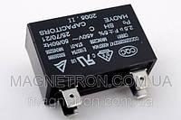 Конденсатор для кондиционера 2.5uF 450V