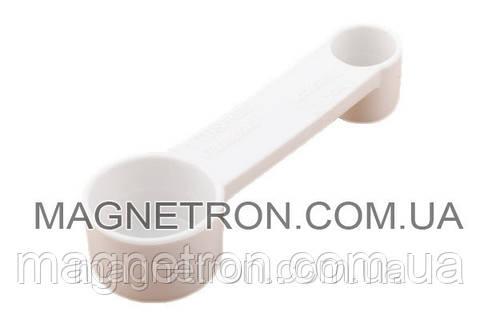Ложка мерная для хлебопечки LG EBZ60822112 original