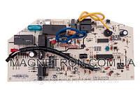 Модуль (плата) управления для кондиционера CE-KFR26G/N1Y-R1
