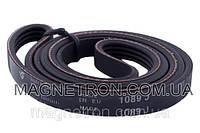 Ремень для стиральной машины Hutchinson 1089 J4 481935810035