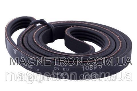 Ремень для стиральных машин 1089J4 55X9943 (481935810035)