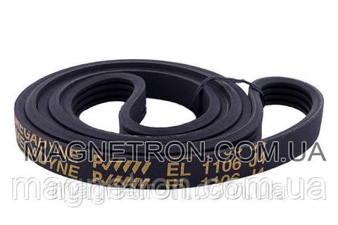 Ремень для стиральных машин 1106J4 EL C00081730